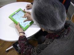 iPad(アイパッド)の導入